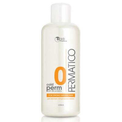 Лосьон для химической завивки (для жестких, трудноподдающихся натуральных волос) TICO Professional №0 Cold PERM 1000 ml (50003)