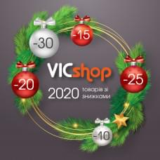 Новогодний марафон VICshop